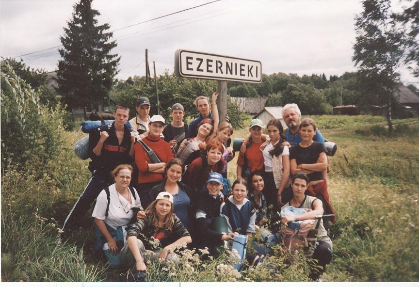 Лагерь 2003