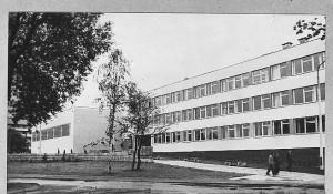 School 1985