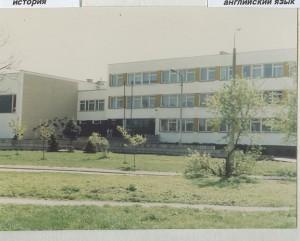 school 86